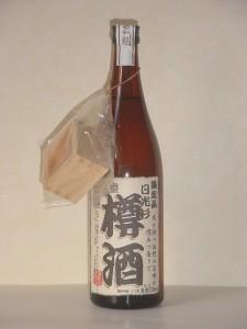樽酒720
