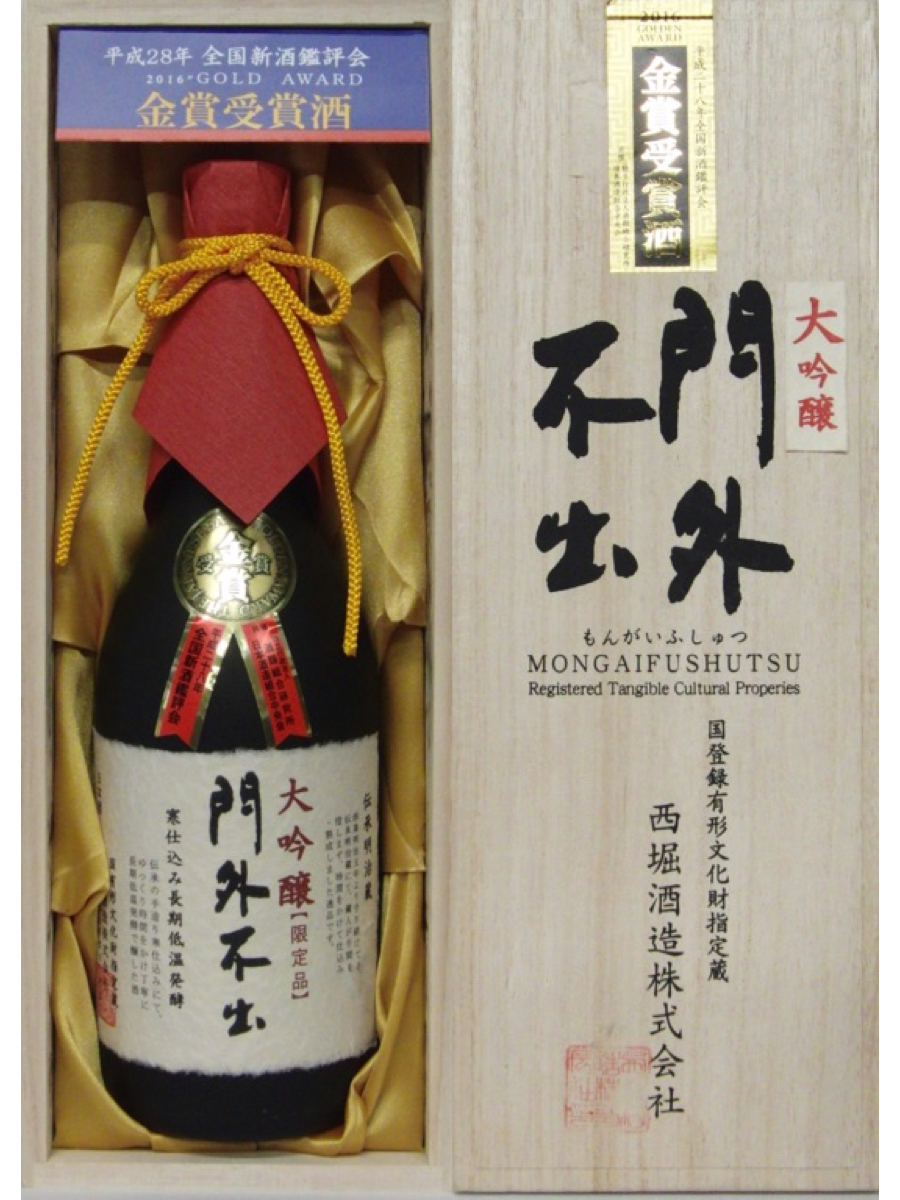 dg-mongai-gold-prize28-1800