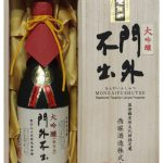 1030-dg-mongai-gold-prize28-720