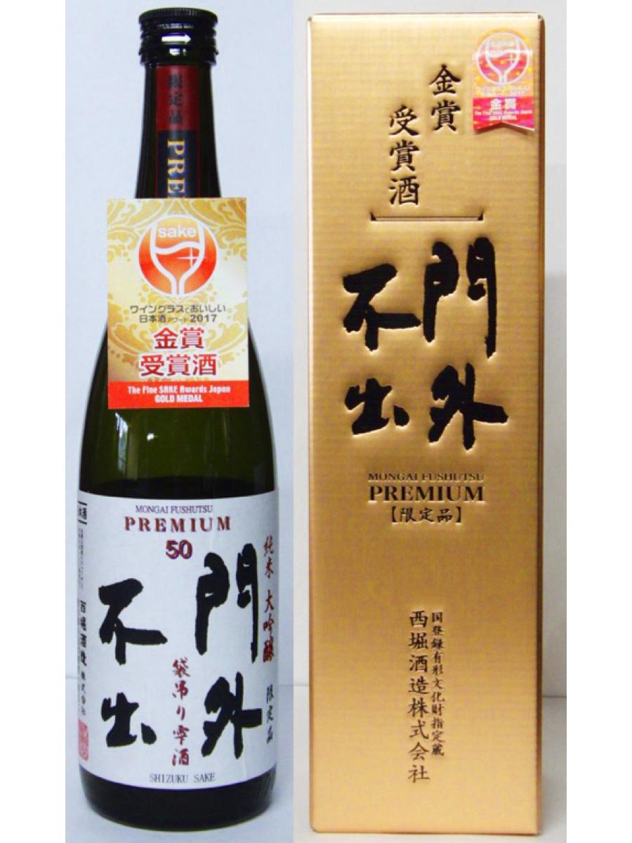 jdg-premium-mongai-shizuku-720
