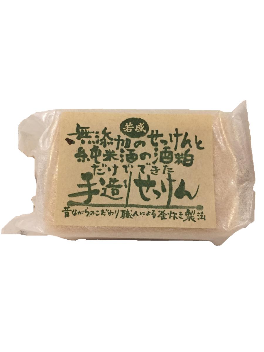 wakazakari-sakekasu-sekken