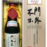 dg-mongai-honor-prize-720