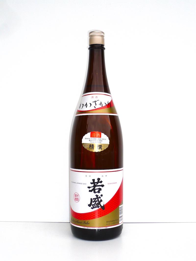 wakazakari-red-1800