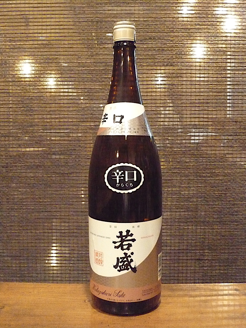 wakazakari-silver-1800