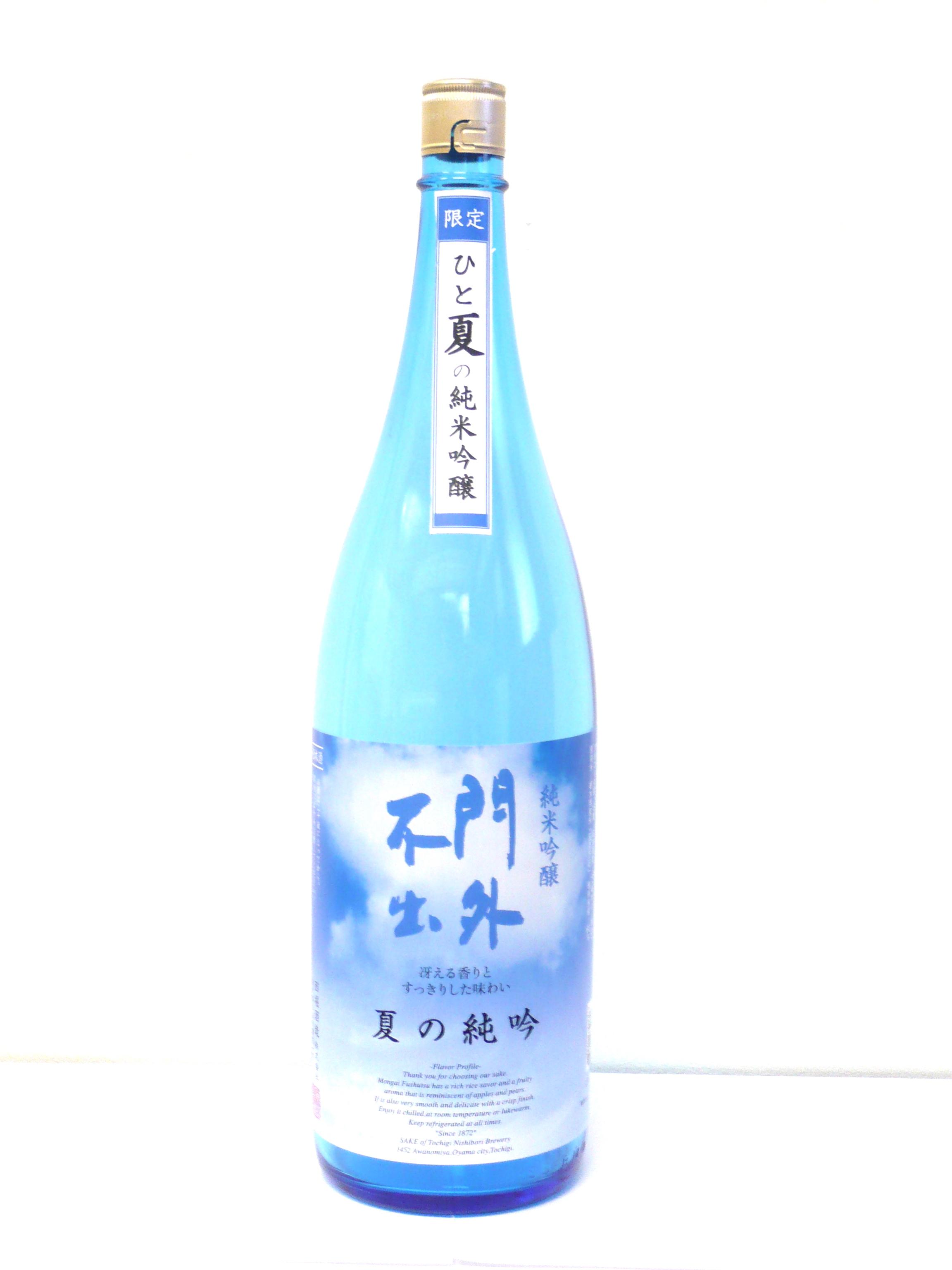 natsu-mongai-60-1800