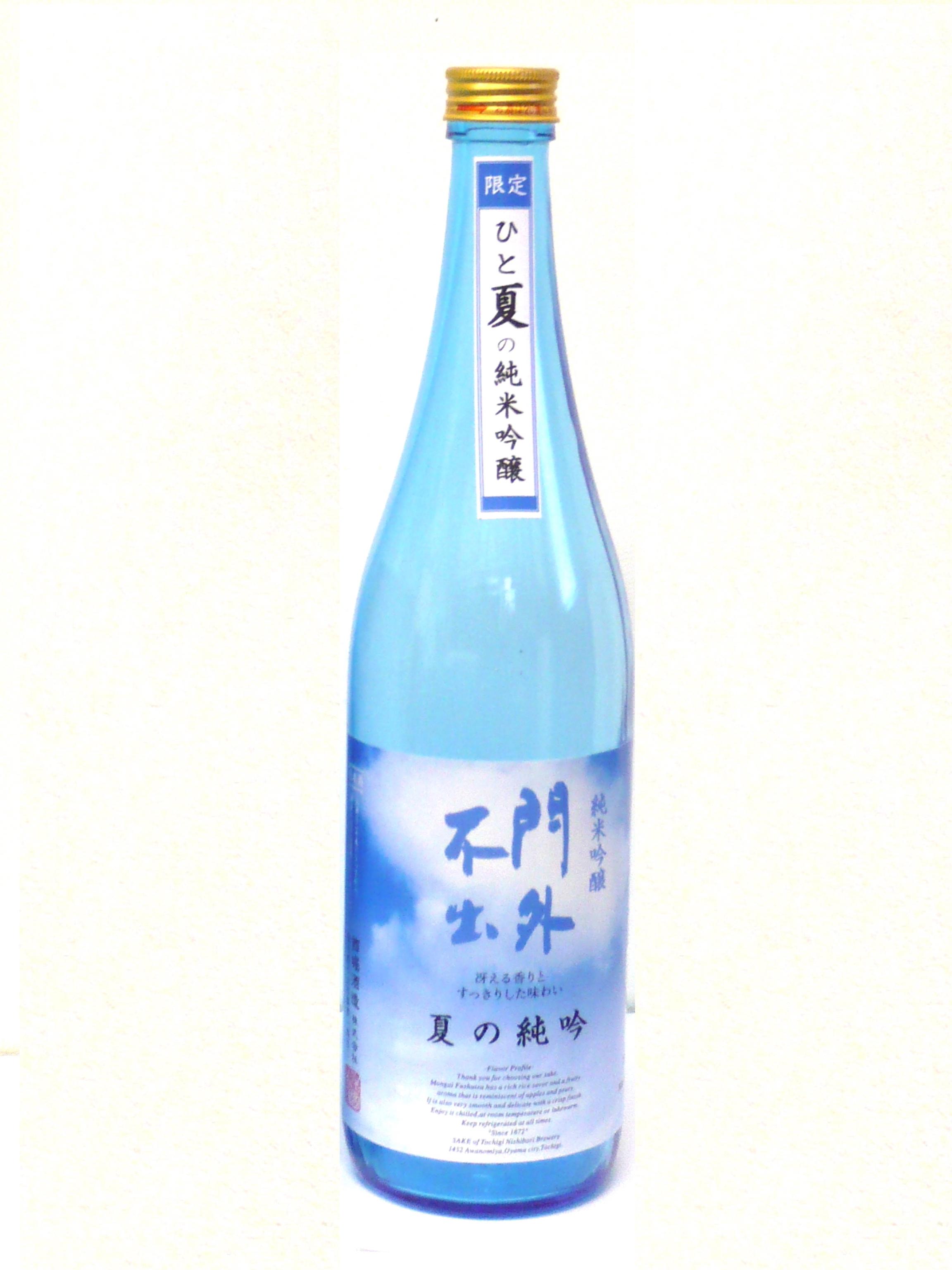 natsu-mongai-60-720