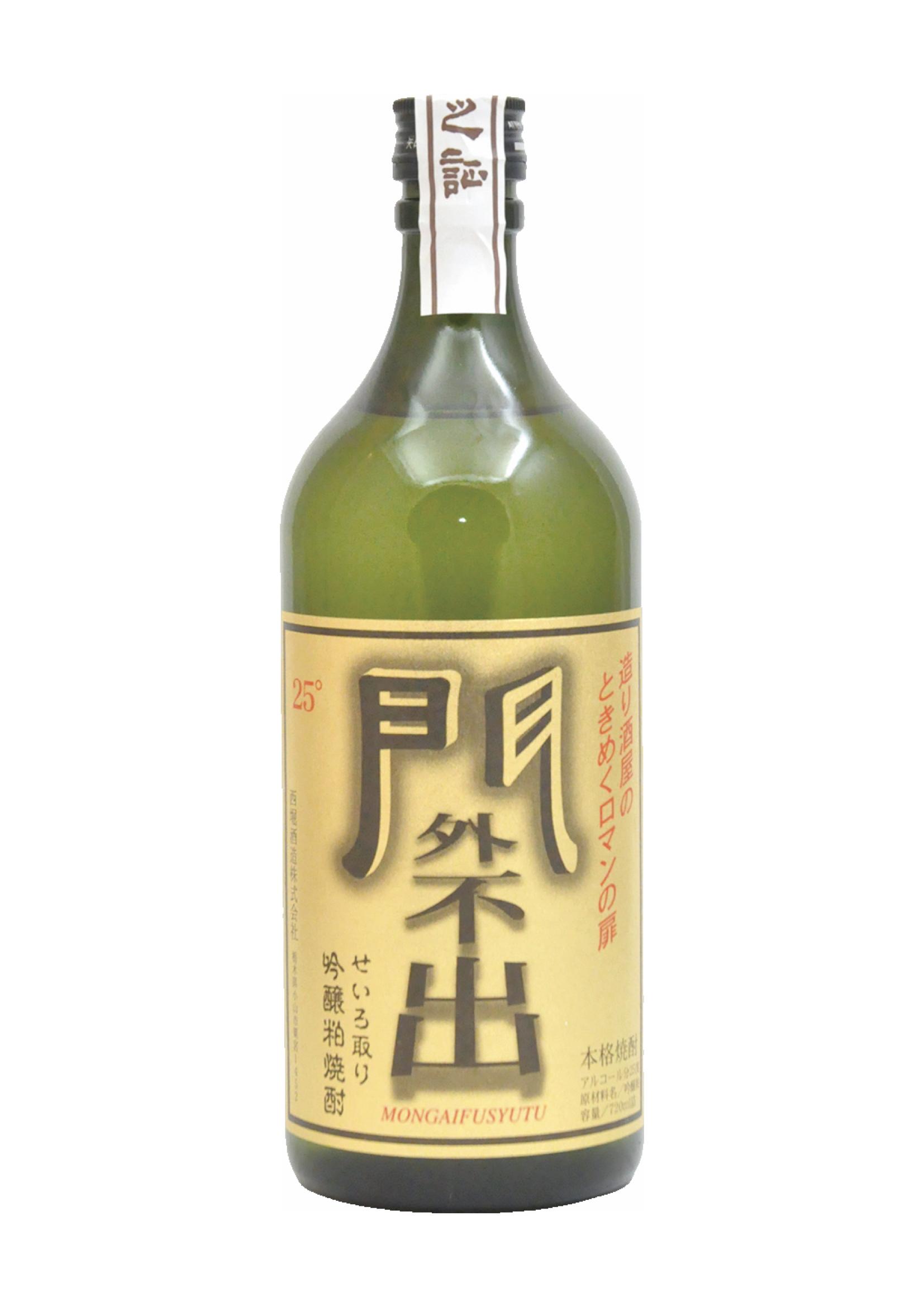 kasudori-mongai-720