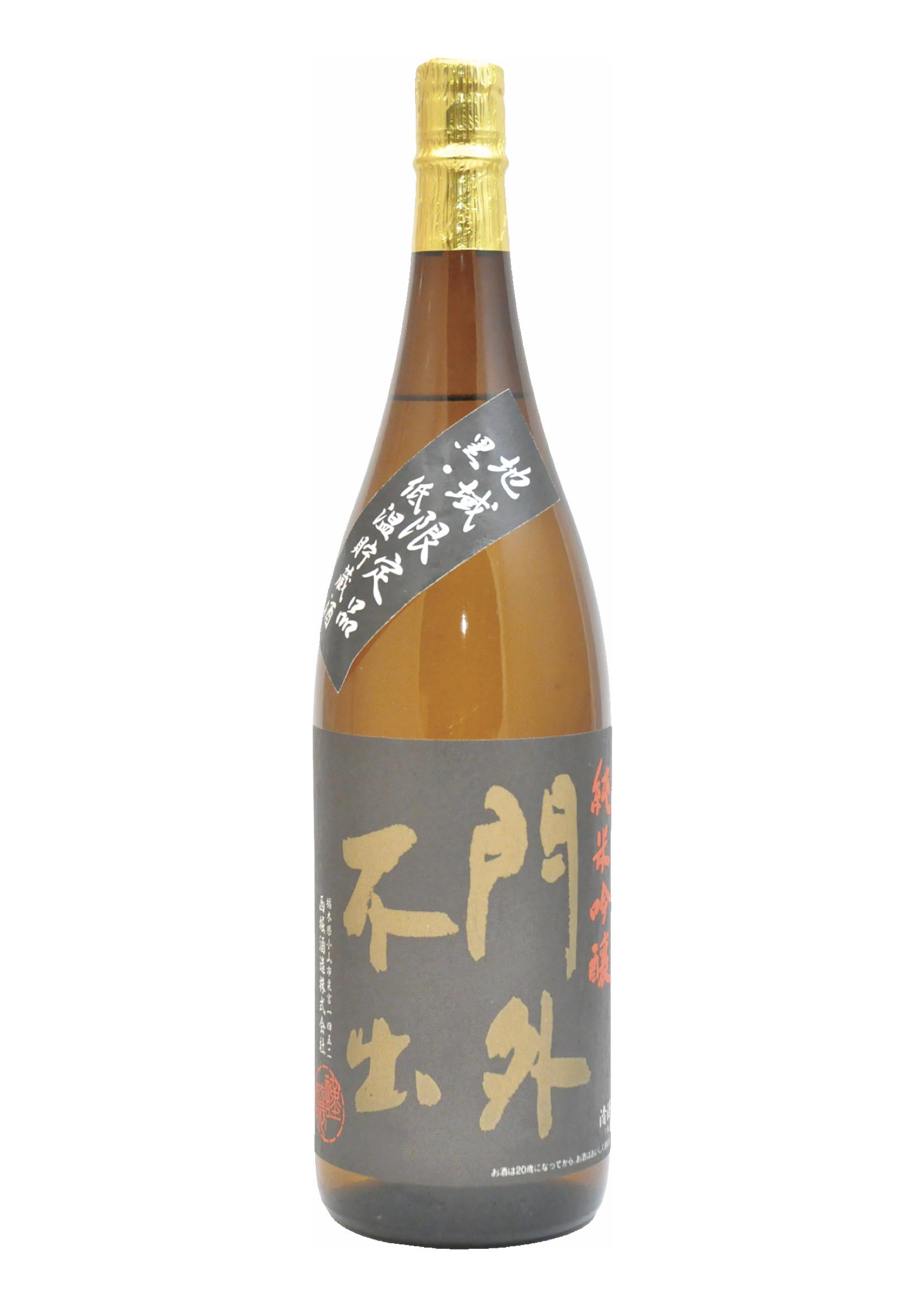mongai-jg-black-1800