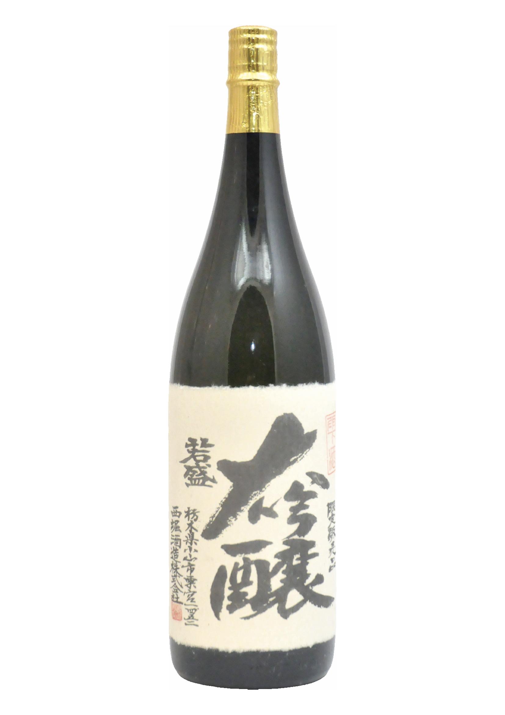 wakazakari-daiginjo-1800
