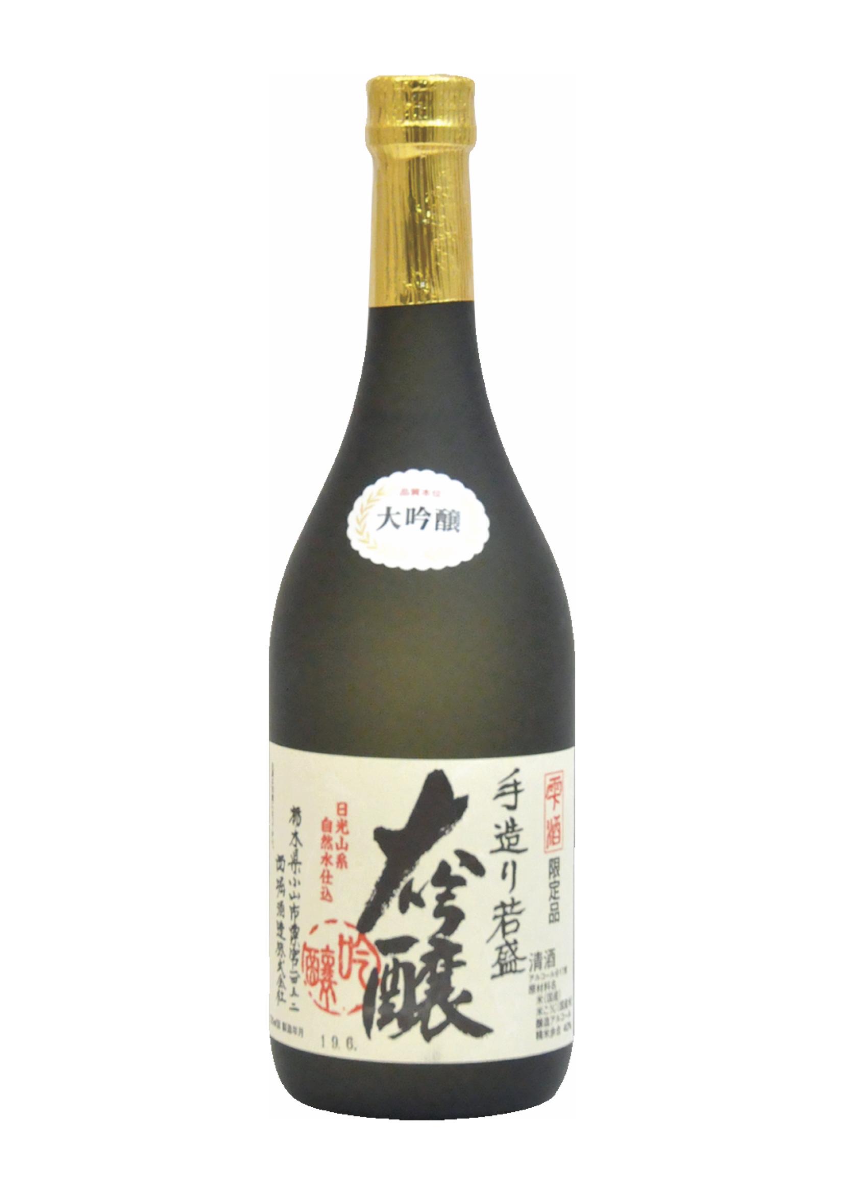 wakazakari-daiginjo-720