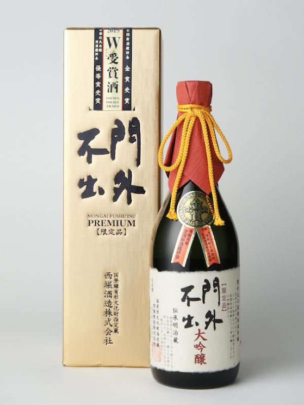 1009-dg-mongai-double-prize2019-720