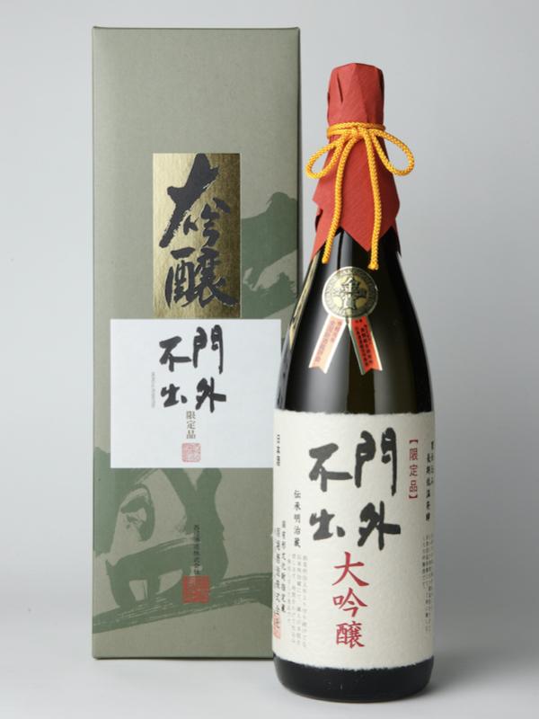 1010-dg-mongai-double-prize2019-1800