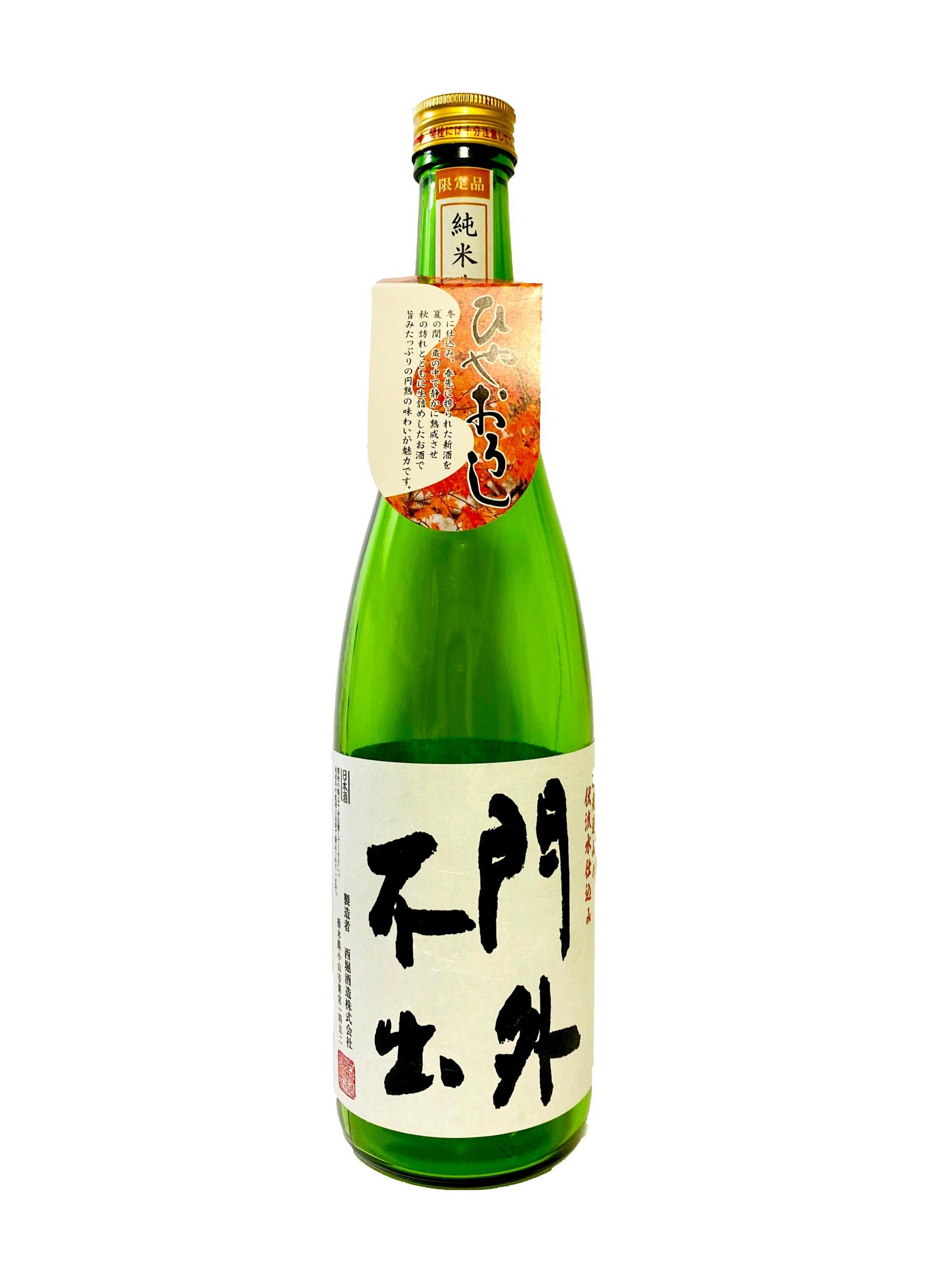 hiya-hojun-karakuchi-720