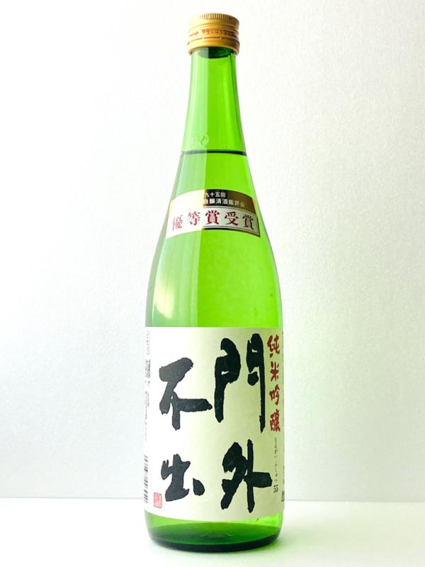 1001-jg-mongai55-720