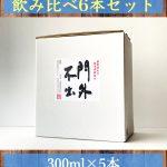 0010-202007-set-01