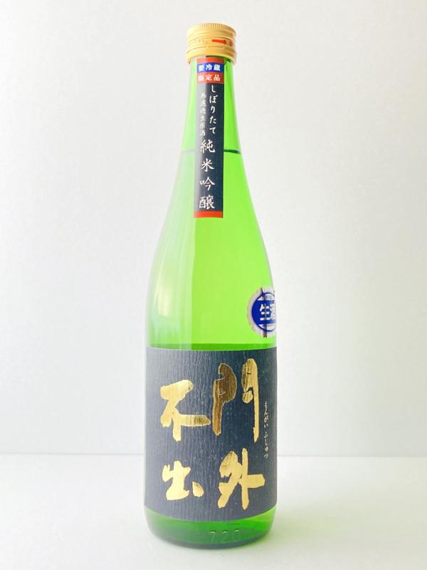 0010-mongai-black55-720