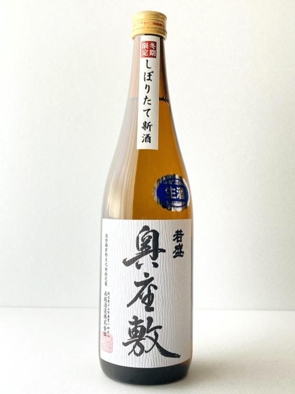 0011-okuzashiki-genshu-720