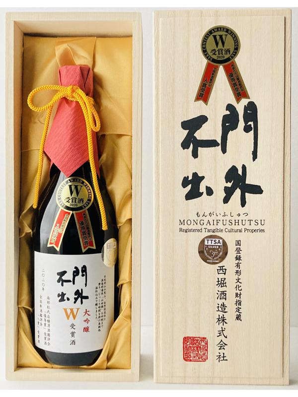 1009-dg-mongai-double-prize-720-kiribako