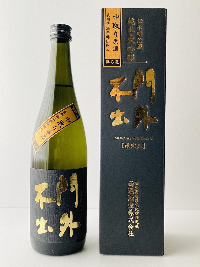 1024-jdg-nakadori-720