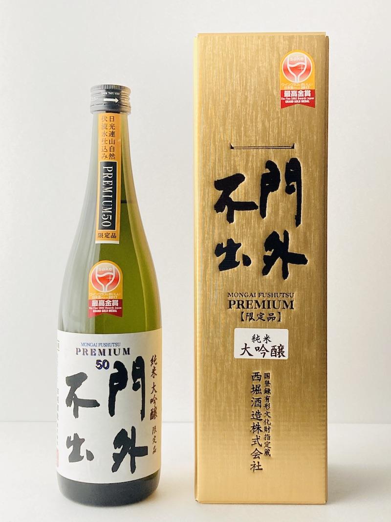 1025-jdg-mongai-premium-720