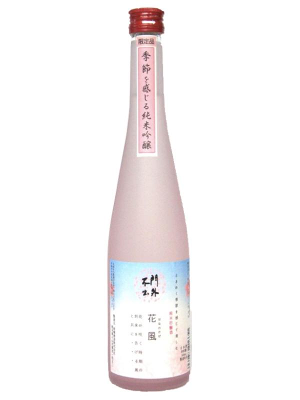 0010-hananokaze-500